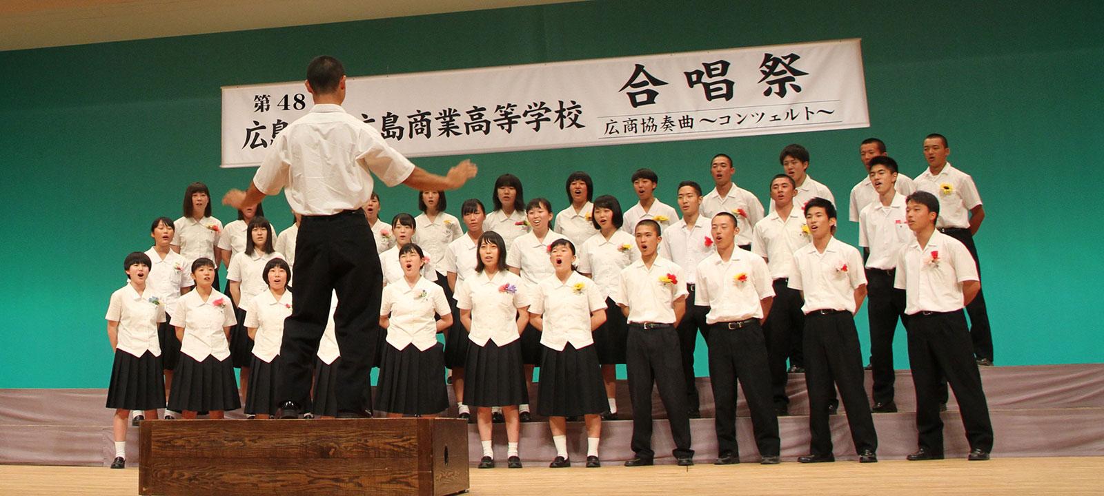 広島県立広島商業高等学校同窓会...